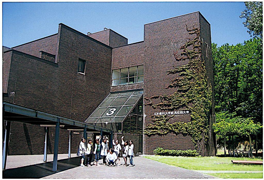 日本歯科大学 新潟短期大学