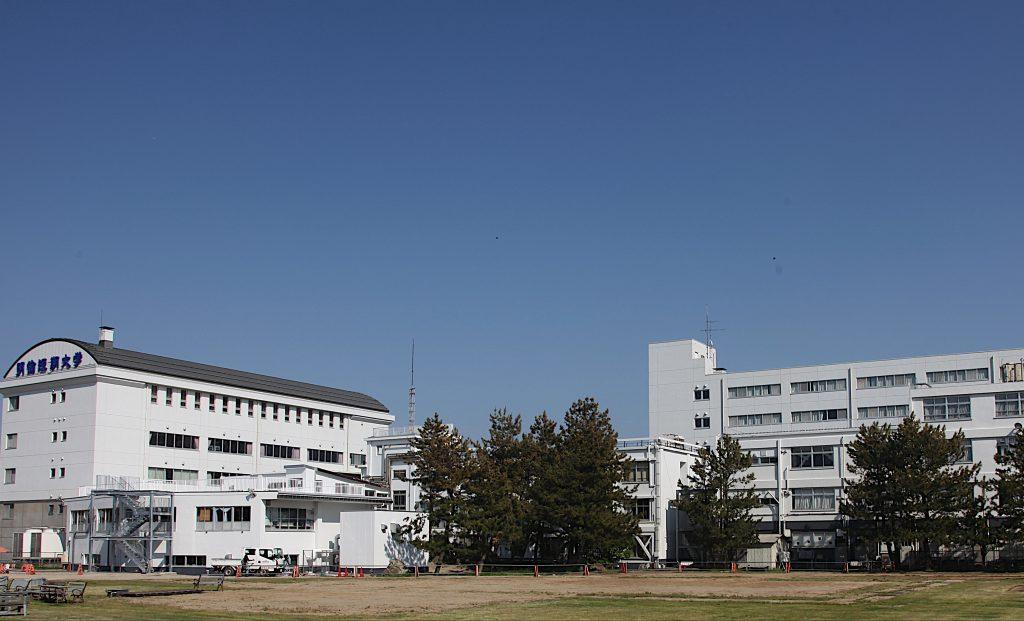 明倫短期大学